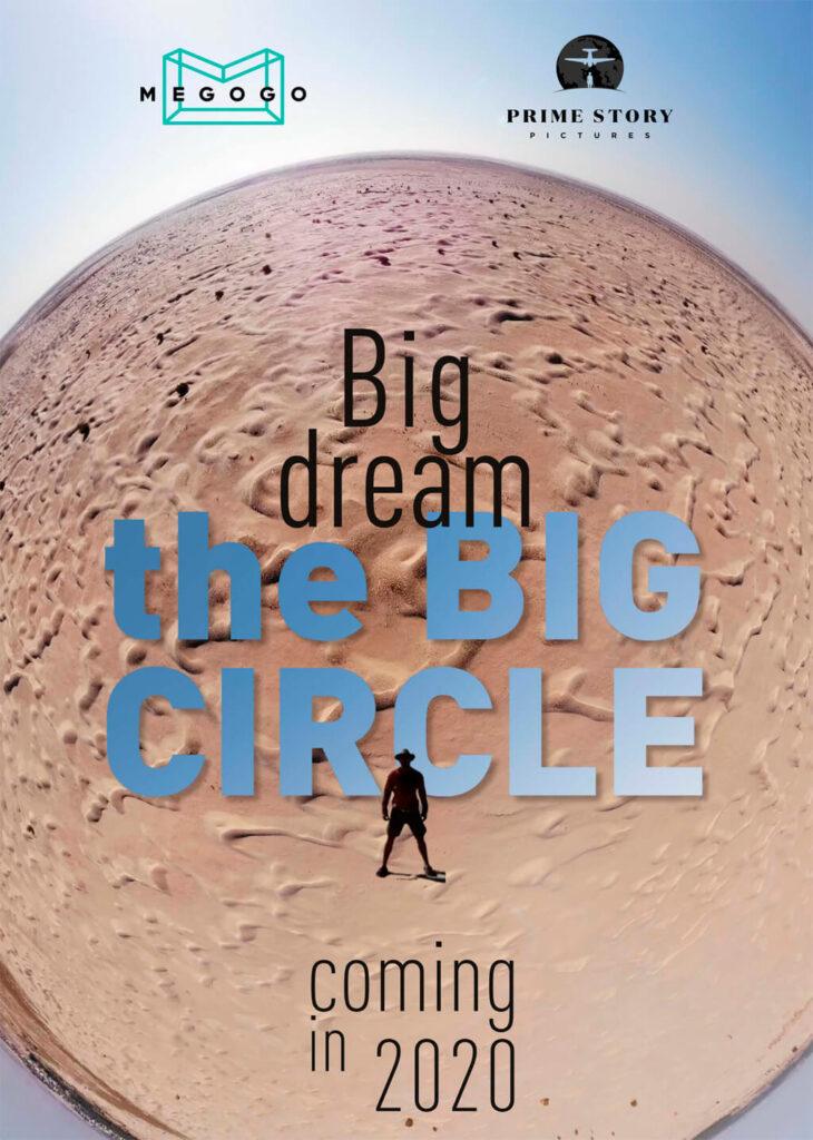 THE BIG CIRCLE